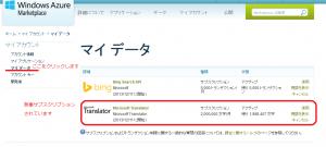 translator_mydata