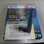 無線LANアダプタWN-G300UAをRaspberryPiで使う