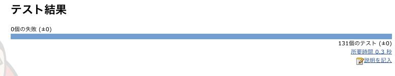 スクリーンショット(2014-12-17 11.34.47)