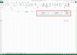CSVデータでグラフ表示8
