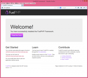 fuelphp_welcome