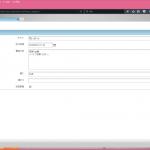 Novius-OSのアプリ活用法-(4)項目にリンク機能追加