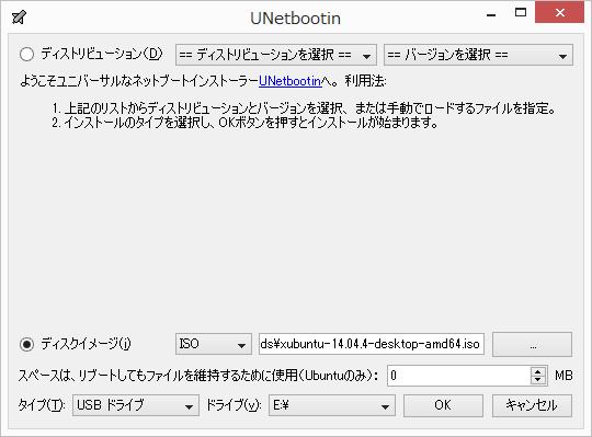 スクリーンショット 2016-04-22 06.40.33