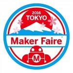Maker Faire Tokyo 2016に「あぐりログ」を展示します