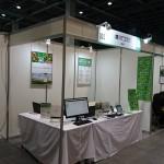 中小企業 新ものづくり・新サービス展に参加しました。