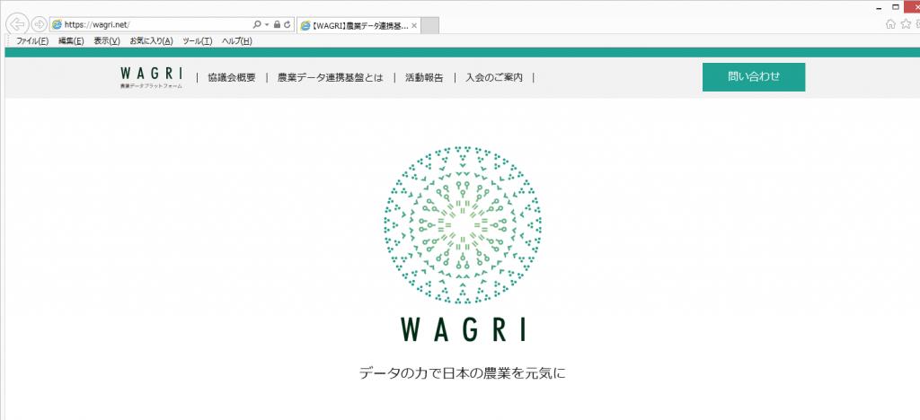 wagri1